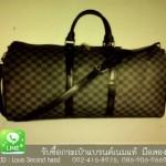 รับซื้อกระเป๋าแบรนด์เนมแท้ มือสอง โลตัสพระราม3,Tel.092-415-8975,085-906-9669